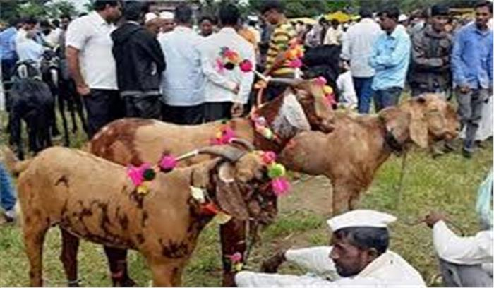 बकरीद को लेकर गाइडलाइन जारी , घर पर ही ईद मनाने के निर्देश , सामूहिक नमाज - कुर्बानी पर रोक