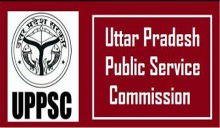 यूपीपीएससी के जरिए भरा जाएगा वन विभाग में खाली पदों को, जानें किन पदों के लिए निकले हैं आवेदन