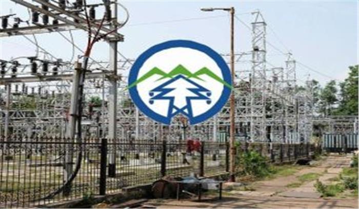 साल 2015 में ऊर्जा निगम में हुई भर्ती परीक्षा को सरकार ने किया निरस्त, जांच में मिली गड़बड़ी के बाद दिए आदेश