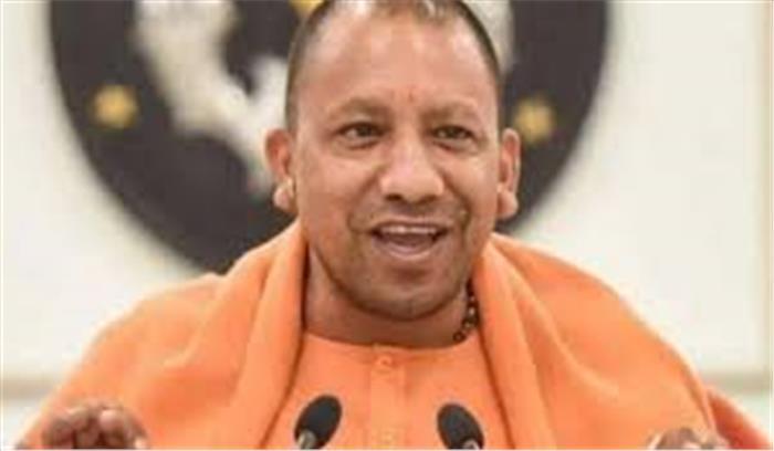 CM योगी आदित्यनाथ बोले - हमारे शासनकाल में राज्य में नहीं हुआ कोई दंगा , अपराध में भी आई गिरावट