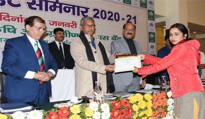 पर्वतीय खेती के लिए जलाशयों व झीलों का संवर्धन जरूरी : CM त्रिवेंद्र सिंह रावत