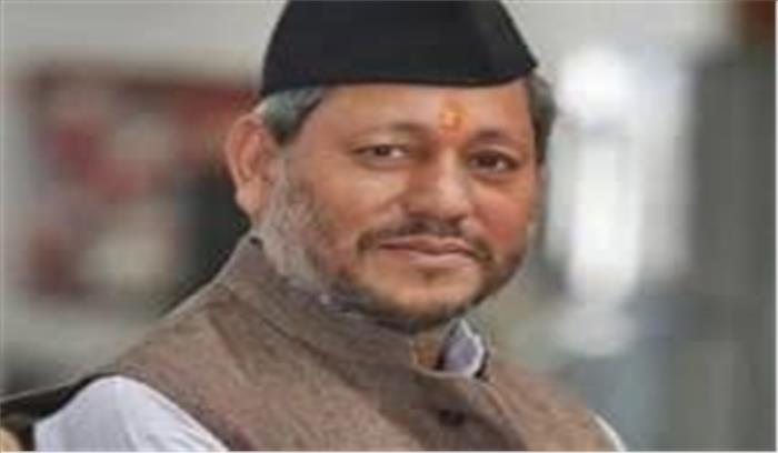 उत्तरखंड - तीरथ सिंह रावत ने इन कारणों के चलते दिया CM पद से इस्तीफा , जानें उनके विवादित बयान