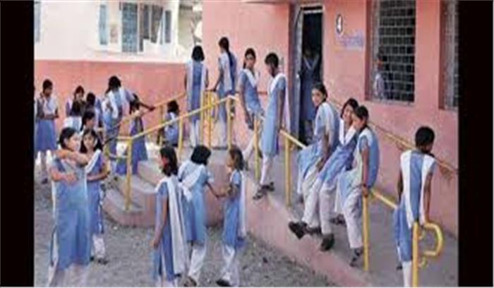 उत्तराखंड के शिक्षक विहिन स्कूलों में सेटेलाइट की मदद से होगी पढ़ाई , पिथौरागढ़ के 40 कॉलेजों में आईसीटी लैब स्थापित