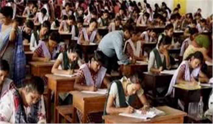 परीक्षाओं के दौरान नहीं होगा लाउडस्पीकर का इस्तेमाल, गृह विभाग ने जिलाधिकारियों को भी निर्देश