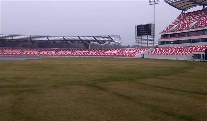 भाजपा सरकार ने कांग्रेस के एक बड़े फैसले को पलटा, क्रिकेट स्टेडियम से राजीव गांधी का नाम हटेगा