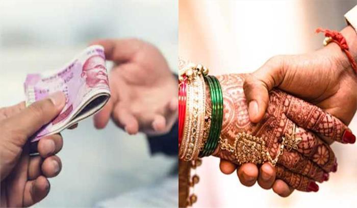 उत्तराखंड की रावत सरकार दूसरे धर्म और जाति में शादी करने वालों को दे रही 50 हजार रुपये की नकद प्रोत्साहन राशि