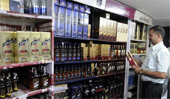 शराब की ओवर रेटिंग रोकने में नाकाम अधिकारियों पर गिरेगी गाज, सीएम ने दिए हटाने के निर्देश