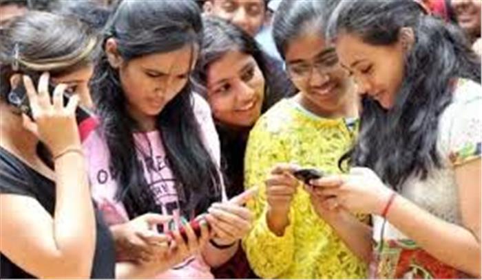 Uttarakhand board result - दसवीं -12वीं के परिणाम थोड़ी देर में , ubse.uk.gov.in पर जाकर चेक करें अपना रिजल्ट