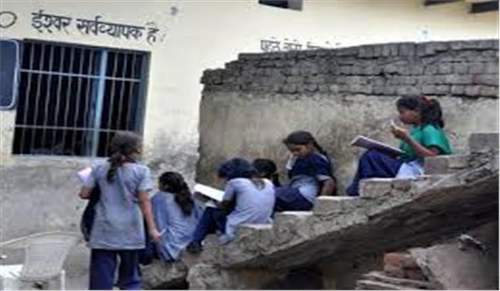 सरकारी स्कूलों की तर्ज पर कम छात्र वाले अशासकीय स्कूल भी होंगे बंद, शिक्षकों की नियुक्ति भी सरकार ही करेगी