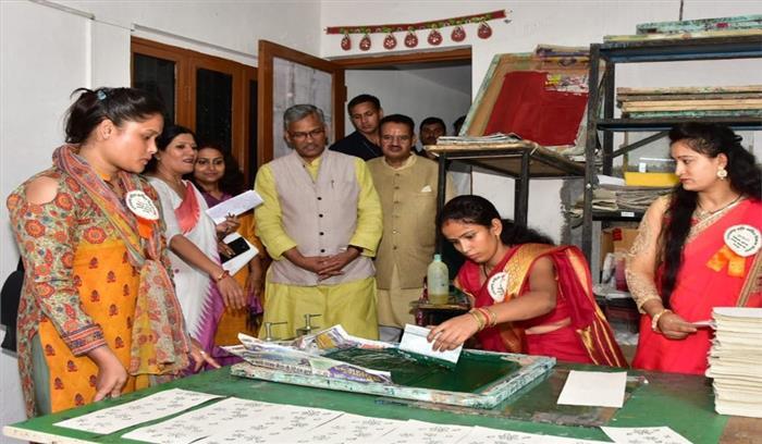चीड़ोवाली-कंडोली में खुला महिला कौशल प्रशिक्षण केंद्र , CM बोले - पुष्प उत्पादन, धूप-अगरबत्ती बनाने की दिशा में आगे आएं महिलाएं