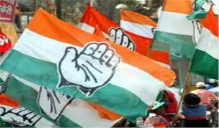 नगर निकाय चुनाव से पहले प्रदेश कांग्रेस की बड़ी कार्रवाई, 38 बागियों को किया निष्कासित