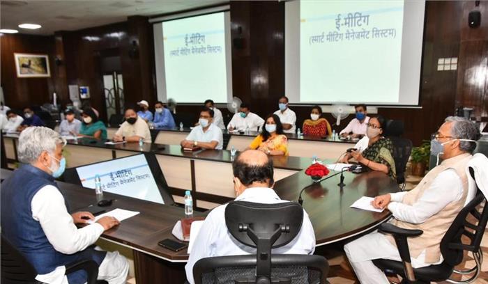 उत्तराखंड को आईटी हब बनाने का लक्ष्य निर्धारित , CM त्रिवेंद्र सिंह रावत ने ई-मीटिंग सॉफ्टवेयर का शुभारंभ