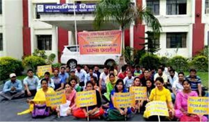 नियुक्ति न मिलने से नाराज अतिथि शिक्षकों ने किया आंदोलन का ऐलान, निदेशालय में आज करेंगे तालाबंदी