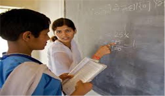 अतिथि शिक्षकों की जल्द ही आने वाली है बहार, मंत्रिमंडल ने हजारों शिक्षकों की नियुक्ति को दी मंजूरी