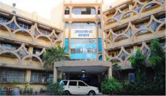 देहरादून में बाबा ग्रुप के ठिकानों पर आयकर विभाग की छापेमारी जारी, लाखों रुपये वारे-न्यारे करने का आरोप