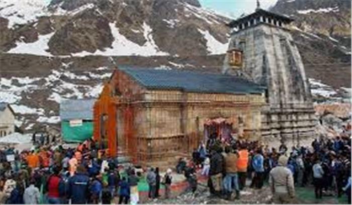 केदारनाथ मंदिर के कपाट भक्तों के लिए हुए बंद, गद्दीस्थल में कर सकेंगे दर्शन