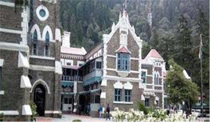 सहायक शिक्षकों की नियुक्ति में 2 शिक्षा अधिकारी अवमानना के दोषी, 13 सितंबर को सुनाई जाएगी सजा