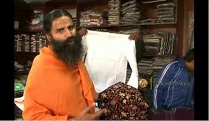 स्वामी रामदेव ने हरिद्वार में खोला पहला 'परिधान' शोरूम, भारत को महाशक्ति बनाने का संकल्प