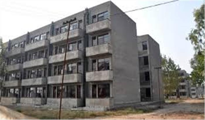 मात्र साढ़े 3 लाख रुपये में आपका हो सकता है मकान, जानें किन्हें मिलेगा फायदा