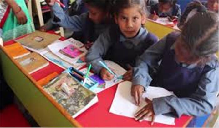 गरीब बच्चों का निजी स्कूलों में पढ़ने का सपना होगा चकनाचूर, सरकार ने दिए सीटों को कम करने के निर्देश