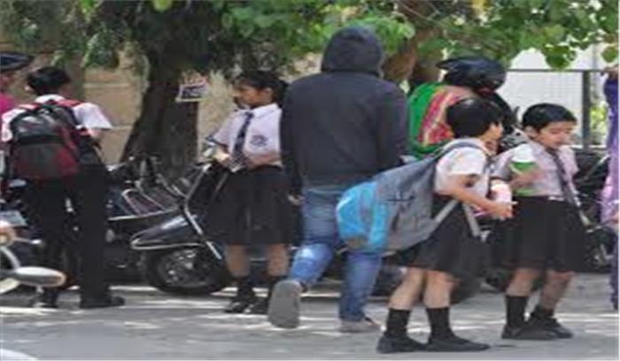 अब निजी स्कूल नहीं वसूल सकेंगे मनमानी फीस, सरकार लागू कर सकती है फीस एक्ट