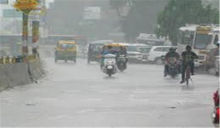 मौसम का खतरा अभी टला नहीं, इन 4 जिलों में हो सकती है बारिश, लोगों को सावधान रहने की जरूरत