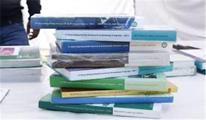 महंगी रेफ्रेंस बुक खरीदवाने वाले स्कूलों में कसेगा शिकंजा, 17 अधिकारियों की टीम की गई गठित