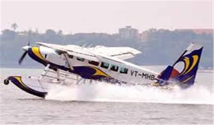 टिहरी झील में सी-प्लेन सेवा शुरू करने की कवायद तेज, इसी महीने हो सकता है करार