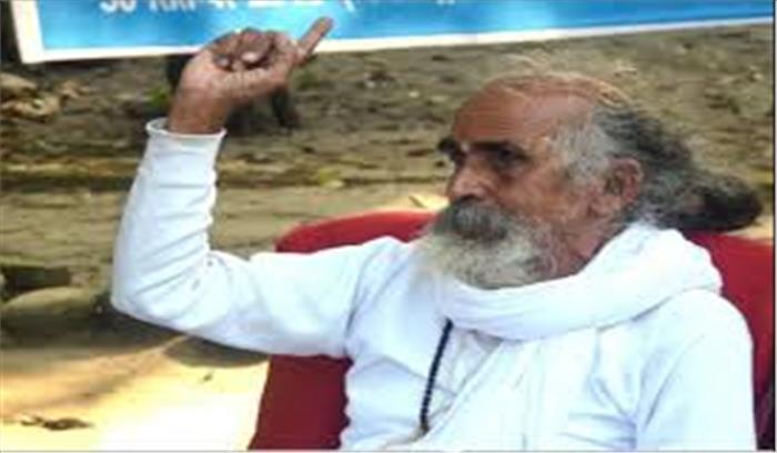 स्वामी शिवानंद ने सानंद की मौत को बताया हत्या, केंद्रीय मंत्री को गिरफ्तार करने की मांग