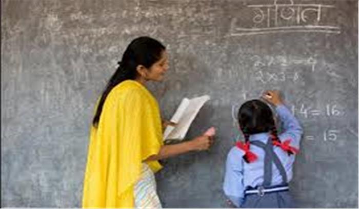 शिक्षा की गुणवत्ता में अब आएगा सुधार, सभी शिक्षकों को जुड़ना होगा इस 'एप' से