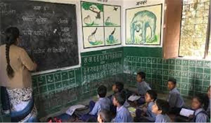 तबादला की सीमा घटने से शिक्षकों को मिली बड़ी राहत, अब दोबारा तैयार होगी सूची