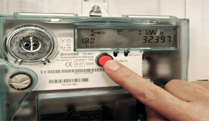 उत्तराखंड में बढ़ी बिजली की दरें, 1 अप्रैल से लागू होंगी नई दरें, जानें नए टैरिफ में आप पर कितना भार