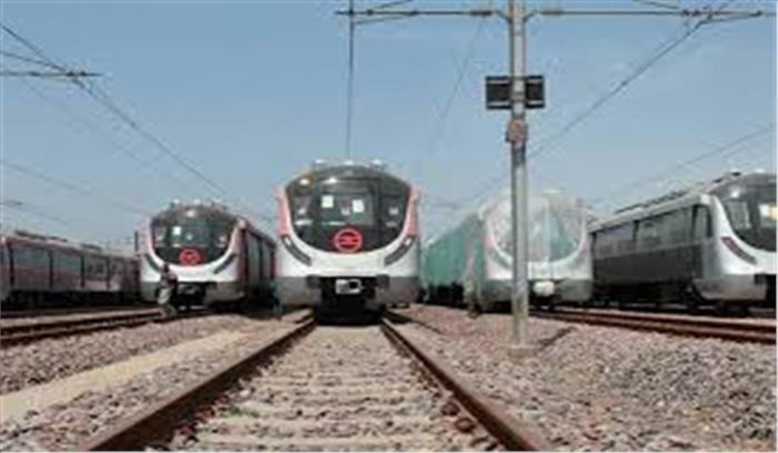 उत्तराखंड मेट्रो रेल काॅरपोरेशन करेगा कई पदों पर भर्तियां, इच्छुक उम्मीदवार करें आवेदन