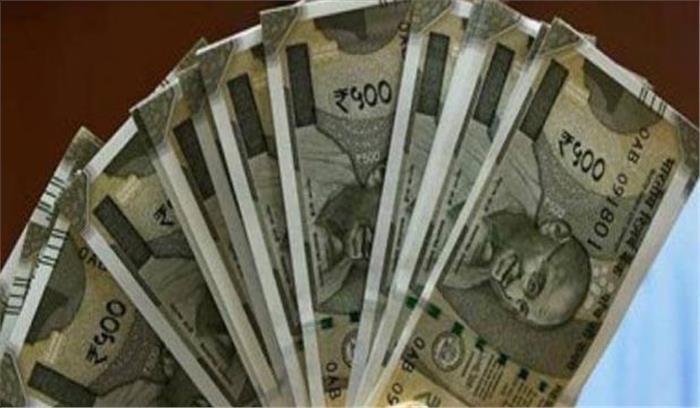 उत्तराखंड सरकार ने अपने राज्य कर्मचारियों के 15 भत्तों को किया खत्म , 1 फरवरी ने नहीं मिलेंगे ये भत्ते