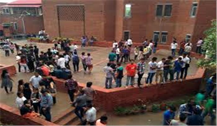 राज्य में शुरू होगी रोजगारपरक शिक्षा, अल्मोड़ा में बनेगा वोकेशनल विश्वविद्यालय