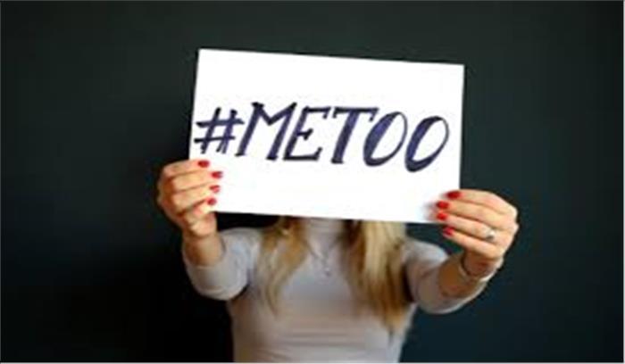 पुलिस अधिकारी भी फंसे Me Too में, महिलाकर्मी ने लगाया यौन उत्पीड़न का आरोप