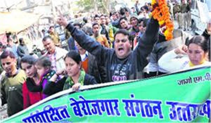 राज्य के प्रशिक्षित बेरोजगारों ने भी सरकार की बढ़ाई मुश्किलें, दी बड़े आंदोलन की चेतावनी