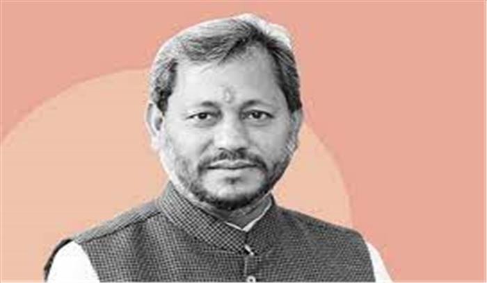 तीरथ सिंह रावत - संघ के करीबी लेकिन गुटबाजी से दूर , मुख्यमंत्री बनने से पहले कुछ ऐसा रहा राजनीति सफर