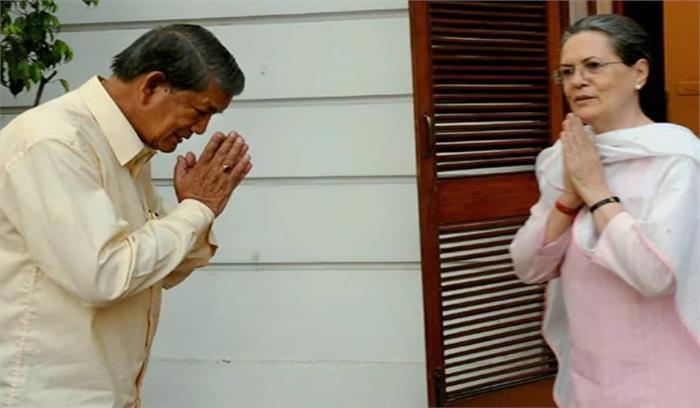 कांग्रेस में इस्तीफों का क्रम जारी , राहुल गांधी के बाद अब पूर्व मुख्यमंत्री और पार्टी महासचिव ने दिया अपने पद से इस्तीफा