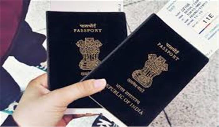 उत्तराखंड के युवाओं में विदेश जाने का क्रेज , प्रतिवर्ष पासपोर्ट बनवाने वालों की संख्या में तेजी से वृद्धि