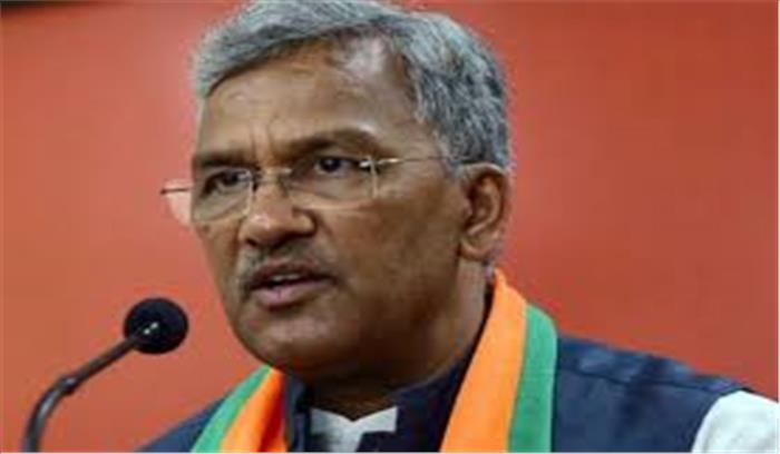 उत्तराखंड में CM बदलने की तैयारी !, भाजपा इन नामों पर कर रही मंथन , जल्द हो सकता है ऐलान
