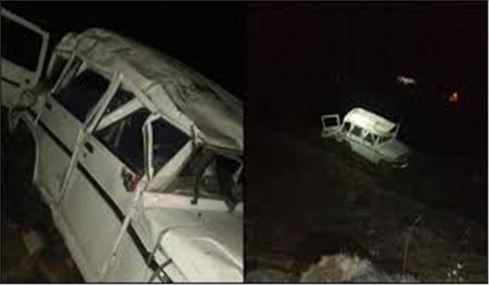 उत्तरकाशी - शादी से लौट रहा वाहन अनियंत्रित होकर खाई में गिरा , 3 की मौत , 7 गंभीर रूप से घायल