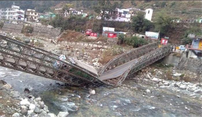 उत्तरकाशी में गंगा नदी पर बना पुल टूटा, भारत-चीन सीमा और हर्षिल घाटी से संपर्क कटा