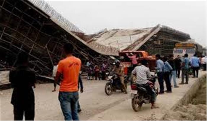 यूपी में हुआ एक और बड़ा हादसा, बस्ती में निर्माणाधीन फ्लाईओवर गिरा, मलबे में 1 व्यक्ति दबा 4 घायल