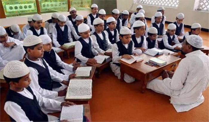 उत्तरप्रदेश के सभी मदरसों में पढ़ाई जाएंगी एनसीईआरटी की किताबें, शिक्षा व्यवस्था में होगा बड़ा बदलाव