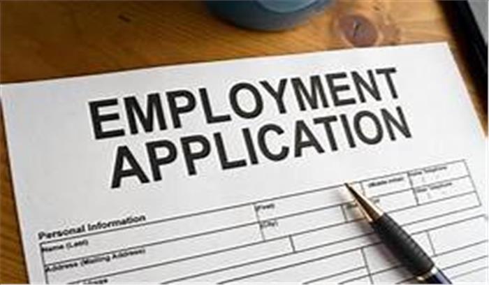 यूपी सरकार बेरोजगारों को देगी रोजगार , नौकरी पाने के लिए गोरखपुर कार्यालय में यूं करें आवेदन