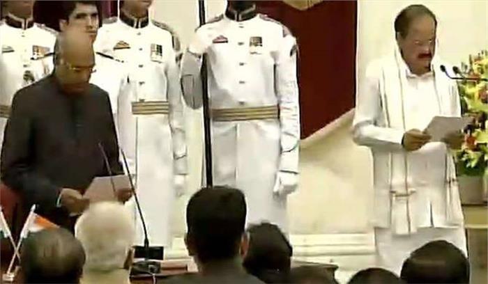 देश की आजादी के बाद पैदा हुए पहले उपराष्ट्रपति बने वेंकैया नायडू, पीएम मोदी ने कहा-देश के सर्वोच्च पदों पर