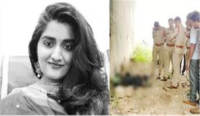 महिला डॉक्टर की स्कूटी सुनसान इलाके में हुई पंचर , इसके बाद उसका जला हुआ शव बरामद