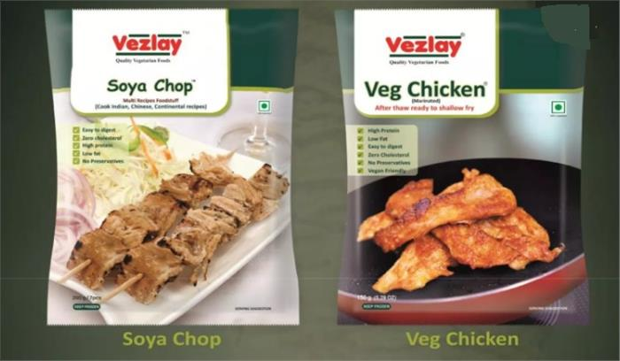 शाकाहारियों के लिए बाजार में आया लजीज