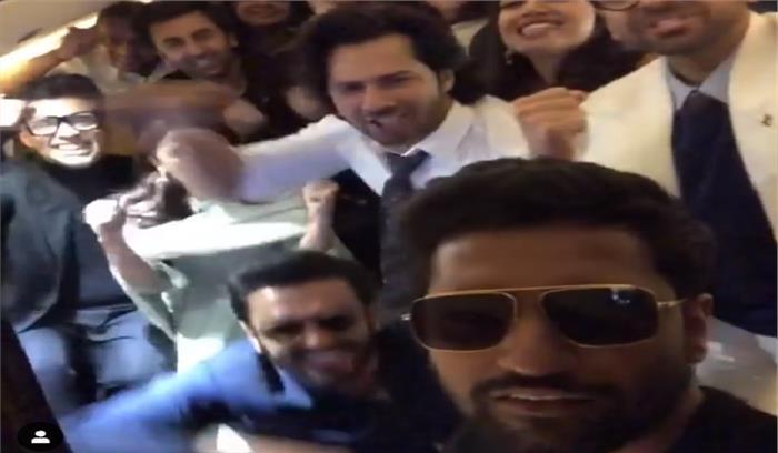 VIDEO - PM मोदी से मिलने को उत्साहित बॉलीवुड स्टार का ये रूप देखकर प्रशंसक दंग , वीडियो हुआ वायरल